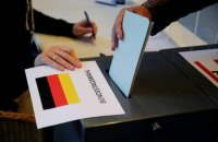 Германия выбирает новый парламент, после выборов определят преемника Меркель (обновлено)