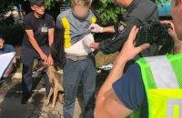 Украинец пытался провезти в Словакию 2,5 кг марихуаны под одеждой