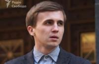 """Журналіст """"Схем"""" звернувся в поліцію через стеження охоронців Ахметова"""