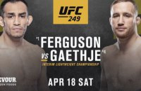 Стало официально известно, кто заменит Нурмагомедова в главном бою турнира UFC 249