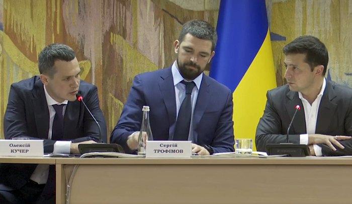 Владимир Зеленский, Сергей Трофимов и Алексей Кучер
