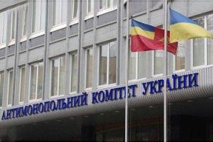 АМКУ оштрафовал на 210 млн грн двух продавцов бензина