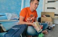 Около 700 миллионов грн собрали волонтеры с начала АТО