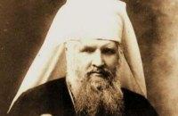 Ватикан начал беатификацию Андрея Шептицкого