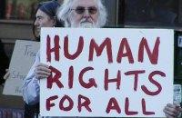Як депутати побоялися відповідати за права людини
