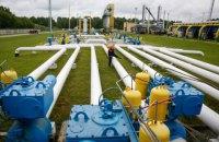 Газпром розраховує на погоду