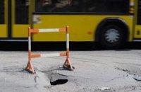 Улицу Горького в Киеве отремонтируют почти за 100 млн грн