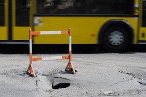 В Харькове перебои с деньгами на ремонт дорог к Евро-2012