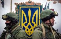 Арестован первый военный из Крыма, перешедший на сторону оккупантов