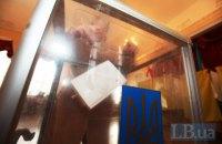 В Красноармейске и Мариуполе завершилось голосование на местных выборах