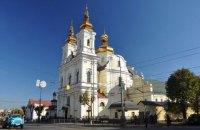 Винницкая епархия УПЦ МП опровергла захват кафедрального собора
