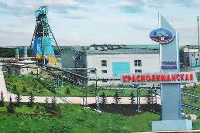 """На шахте """"Краснолиманская"""" произошел взрыв, погиб человек (Обновлено)"""