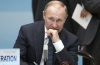 Еще один друг детства Путина оказался мультимиллионером