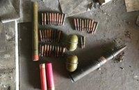 В 10 километрах от линии разграничения нашли тайник с боеприпасами