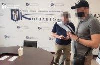 """У """"Київавтодор"""" прийшли з обшуками у справі про закупівлю техніки (оновлено)"""