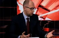 Оппозиция собирает подписи под редакцией Конституции-2004 без правок, - Яценюк