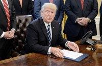 Подписанный Трампом закон о санкциях против РФ предусматривает $30 млн на энергобезопасность Украины