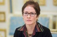 "Посол США посоветовала провести аудит ""Укроборонпрома"""
