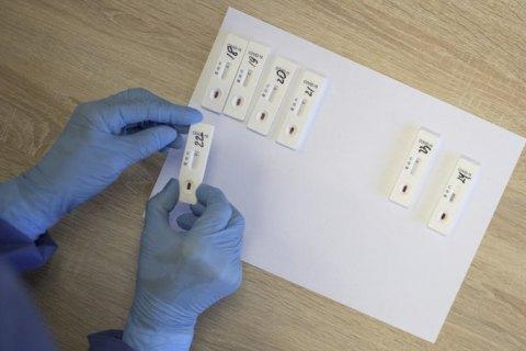 У МОЗ заявили, що найбільша кількість летальних випадків від коронавірусу - у пацієнтів з цукровим діабетом