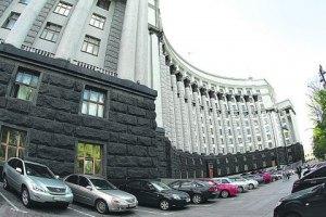 Кабмин продлил запрет чиновникам покупать дорогие авто