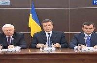 З сайту Інтерполу зникли чиновники часів Януковича