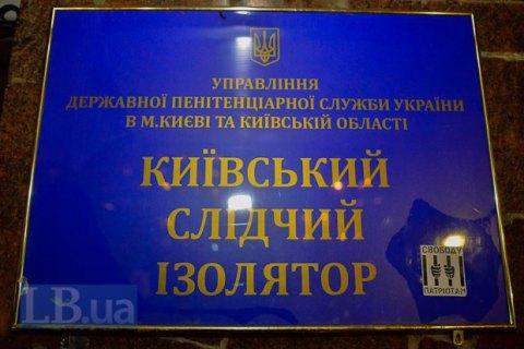 Від початку року в Лук'янівському СІЗО померли 15 в'язнів