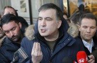 Адвокаты Саакашвили обжаловали в суде запрет на его въезд в Украину