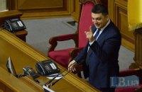 Депутаты ушли на перерыв до 12:30