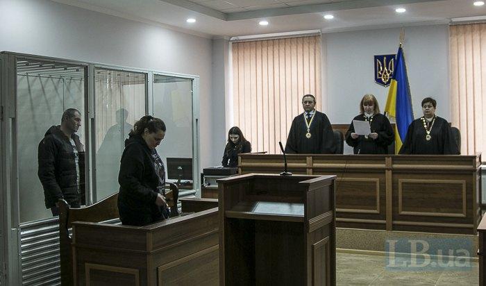 Суд зачитує рішення щодо продовження запобіжного заходу