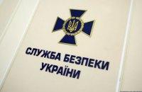 СБУ передала в ДБР матеріали на власних працівників
