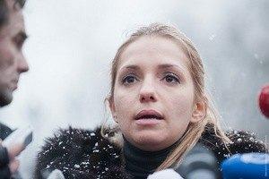 Евгения Тимошенко: настроение у мамы улучшилось