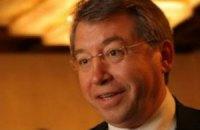 Черкасский губернатор Тулуб объявлен в розыск