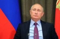 """Путин назвал захват украинских кораблей """"небольшим инцидентом"""""""