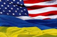 Україна отримає від США $60 млн на Міноборони та військову освіту