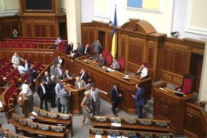 Оппозиция блокирует Раду