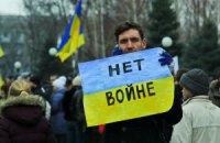 В Днепропетровске состоялся самый многочисленный митинг за последние несколько лет