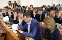 Рада ввела поименное голосование в местных советах