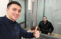 Стерненко заявив про припинення розслідування нападу на нього