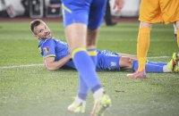 Збірна України не змогла розвинути успіх у кваліфікації ЧС-2022 в матчі проти Боснії  (оновлено)