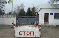 Российские войска разблокировали военную часть в Бахчисарае