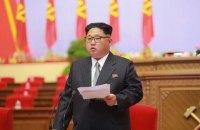 У Ким Чен Ына нашли бразильский паспорт