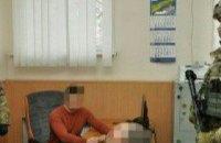 Житель Каменского призывал к терактам 21 ноября
