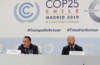 Участники климатической конференции ООН не могут согласовать итоговые документы
