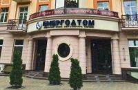 97 нардепов попросили Шмыгаля не отключать энергоблоки Энергоатома (документ)