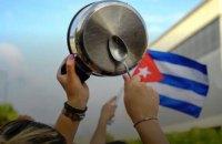 Від «Ми голодні» до «Геть комунізм». Що відбувається з протестами на Кубі