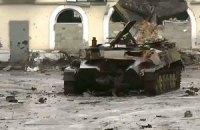 Нацгвардия обнародовала детали спецоперации в Углегорске
