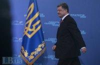 Порошенко задекларировал 62 млн гривен
