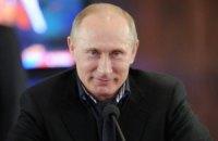 Избиратели в Украине отдали Путину 74,1% голосов