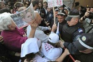 БЮТ предупреждает о возможности кровопролития в день приговора Тимошенко