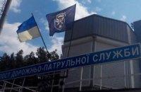 На блокпосту в Киеве задержали автомобиль с гранатами